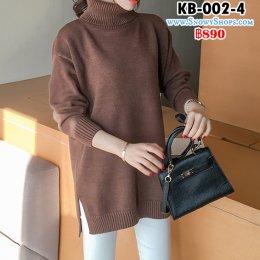[พร้อมส่ง M,XL] [KB-002-4] เดรสไหมพรมสีน้ำตาลคอเต่า ผ้าหนานุ่ม ปลายผ่าสองข้างใส่กันหนาวค่ะ