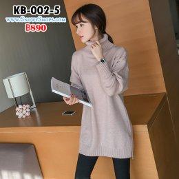 [พร้อมส่ง M,XL] [KB-002-5] เดรสไหมพรมสีชมพูคอเต่า ผ้าหนานุ่ม ปลายผ่าสองข้างใส่กันหนาวค่ะ