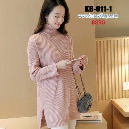 [พร้อมส่ง F] [KB-011-1] เดรสไหมพรมคอสูงสีชมพู ผ้าถักลายสวย ไหมพรมหนามาก ใส่อุ่นคะ