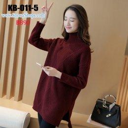 [พร้อมส่ง F] [KB-011-5] เดรสไหมพรมคอสูงสีแดง ผ้าถักลายสวย ไหมพรมหนามาก ใส่อุ่นคะ