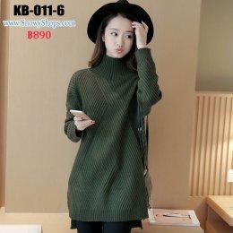 [พร้อมส่ง F] [KB-011-6] เดรสไหมพรมคอสูงสีเขียว ผ้าถักลายสวย ไหมพรมหนามาก ใส่อุ่นคะ