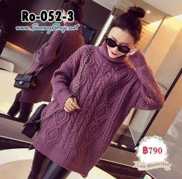 [พร้อมส่ง] [Knit] [Ro-052-3] เสื้อไหมพรมคอเต่าสีม่วง ไหมพรมถักหนา ใส่กันหนาวได้ดีค่ะ