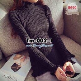 [*พร้อมส่ง F] [Tm-002-1] เสื้อไหมพรมคอสูงสีดำ เสื้อไหมพรมลายถักแขนยาวปลายระบายค่ะ