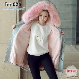 [พร้อมส่ง S,M] [Tm-026] เสื้อโค้ทกันหนาวสีฟ้าพาสเทล แต่งเฟอร์สีชมพูสวยฟรุ้งฟริ้ง ด้านในเสื้อซับขนกันหนาว ใส่ติดลบลุยหิมะได้ค่ะ