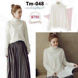 [พร้อมส่ง F] [Tm-048] เสื้อไหมพรมคอเต่าสีขาว ผ้าหนานุ่มใส่กันหนาว ปลายจั๊ม