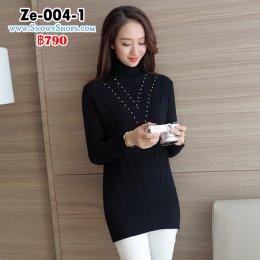 [พร้อมส่ง F] [Ze-004-1] เสื้อไหมพรมคอเต่าสีดำ อกปกัเลื่อมสวย ผ้าถักลาย เนื้อหนานุ่มอย่างดี