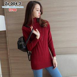 [พร้อมส่ง] [Ze-004-2] เสื้อไหมพรมคอเต่าสีแดง อกปกัเลื่อมสวย ผ้าถักลาย เนื้อหนานุ่มอย่างดี