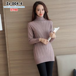 [พร้อมส่ง] [Ze-004-4] เสื้อไหมพรมคอเต่าสีม่วง อกปกัเลื่อมสวย ผ้าถักลาย เนื้อหนานุ่มอย่างดี
