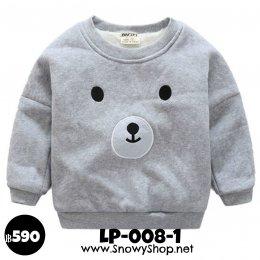 [พร้อมส่ง 90,100,110,120,130 ] [LP-008-1] เสื้อไหมพรมเด็กสีเทา คอกลม เป็นเสื้อซับขนนุ่มๆกันหนาวอุ่นมากๆ ค่ะ