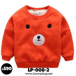 [พร้อมส่ง120,130 ] [LP-008-2] เสื้อไหมพรมเด็กสีส้ม คอกลม เป็นเสื้อซับขนนุ่มๆกันหนาวอุ่นมากๆ ค่ะ
