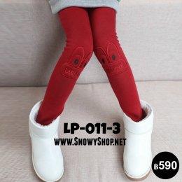 [พร้อมส่ง 110,120,130,140,150,160 ] [LP-011-3] ลองจอนกางเกงลายเป็ดสีแดง ซับขนกันหนาวหนา ผ้านิ่ม ใส่สบาย ใส่ติดลบได้ะ
