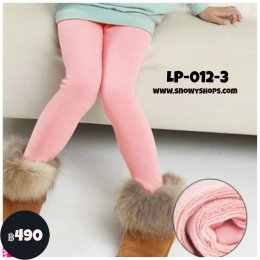[พร้อมส่ง 100,110,120,140,150,160] [LP-012-2] ลองจอนกางเกงสีชมพูอ่อน ไม่มีลาย ซับขนกันหนาวหนา ผ้านิ่ม ใส่สบาย ใส่ติดลบได้ค่ะ