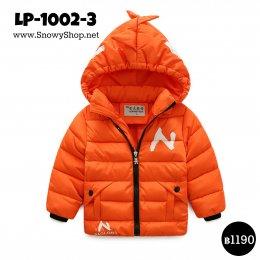 [พร้อมส่ง XL ] [LP-1002-3] เสื้อโค้ทเด็กสีส้ม มีหมวกฮู้ด เป็นโค้ทสั้นซับขนใส่กันหนาว กันฝน ลุยหิมะได้ค่ะ