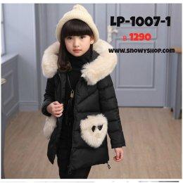 [พร้อมส่ง 110,120,130,140,150,160] [LP-1007-1] ชุดกันหนาวเด็กผู้หญิงสีดำ มี 3 ชิ้น( เสื้อกั๊ก เสื้อคอเต่าและกางเกง) ฮู้ดและเฟอร์ถอดได้คะ อุ่นมากๆ ค