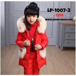 [พร้อมส่ง 140,150,160] [LP-1007-3] ชุดกันหนาวเด็กผู้หญิงสีแดง มี 3 ชิ้น( เสื้อกั๊ก เสื้อคอเต่าและกางเกง) ฮู้ดและเฟอร์ถอดได้คะ อุ่นมากๆ คะ