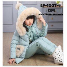 [พร้อมส่ง 110,120,140,150,160] [LP-1007-4] ชุดกันหนาวเด็กผู้หญิงสีฟ้า มี 3 ชิ้น( เสื้อกั๊ก เสื้อคอเต่าและกางเกง) ฮู้ดและเฟอร์ถอดได้คะ อุ่นมากๆ คะ