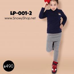 [พร้อมส่ง 100 ] [Lp-001-2] Leggings เลคกิ้งติดกระโปรงสีเทาเด็กหญิง ซับขนหนาใส่กันหนาวดีมากๆ ค่ะ