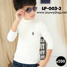 [พร้อมส่ง 130,140,150,170] [Lp-003-2] เสื้อไหมพรมเด็ก เป็นเสื้อไหมพรมสีขาวคอกลมน่ารักมากๆ ใส่ได้ทั้งเด็กผู้หญิงและเด็กผู้ชายค่ะ