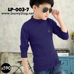 [พร้อมส่ง 110,120,130] [Lp-003-7] เสื้อไหมพรมเด็ก เป็นเสื้อไหมพรมสีน้ำเงินคอกลมน่ารักมากๆ ใส่ได้ทั้งเด็กผู้หญิงและเด็กผู้ชายค่ะ