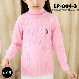 [พร้อมส่ง 110,150] [Lp-004-3] เสื้อไหมพรมเด็ก เป็นเสื้อไหมพรมสีชมพูอ่อนคอเต่า เนื้อผ้าหนานุ่ม อุ่นมากๆ ค่ะ