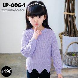 [พร้อมส่ง 100,110,120,130] [Lp-006-1] เสื้อไหมพรมเด็กผู้หญิง คอกลมสีม่วง ใส่สบาย เนื้อผ้านุ่มเหมาะสำหรับหน้าหนาวค่ะ