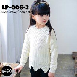 [พร้อมส่ง 100,110,120,130] [Lp-006-2] เสื้อไหมพรมเด็กผู้หญิง คอกลมสีขาว ใส่สบาย เนื้อผ้านุ่มเหมาะสำหรับหน้าหนาวค่ะ