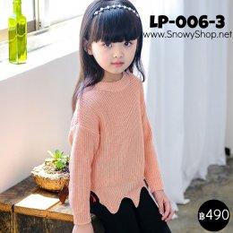 [พร้อมส่ง 100,110,120,130,140] [Lp-006-3] เสื้อไหมพรมเด็กผู้หญิง คอกลมสีชมพู ใส่สบาย เนื้อผ้านุ่มเหมาะสำหรับหน้าหนาวค่ะ