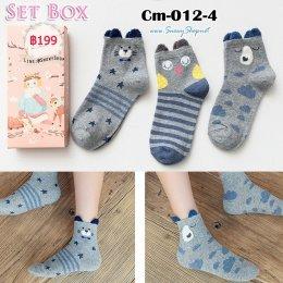 [พร้อมส่ง] [Cm-012-4] ถุงเท้ากันหนาวลายแมว,นกฮูก,เทาน้ำเงินน่ารัก 3คู่/กล่อง