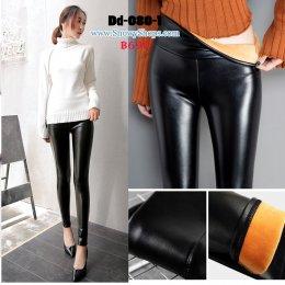 [พร้อมส่ง M,L,XL,2XL,3XL] [Dd-080-1] กางเกงลองจอนหนังสีดำผ้ามัน ด้านในซับขนหนากันหนาวใส่ติดลบได้ ผ้ายืดหยุ่นอย่างดี