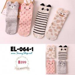 [*พร้อมส่ง][EL-064-1] EL ถุงเท้าหนาลายสัตว์น่ารักมีหู ขายเป็นแพคๆละ 4 คู่ค่ะ