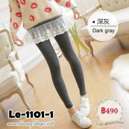 [พร้อมส่ง F] [Le-1101-1] Leggings เลคกิ้งสีเทาเข้ม แต่งกระโปรงผ้าลูกไม้สีขาว