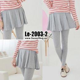 [พร้อมส่ง F M L,XL,2XL] [Le-2003-2] Leggings เลคกิ้งติดกระโปรงสีเทาอ่อน ผ้าหนายืดหยุ่นดี ใส่สบายค่ะ
