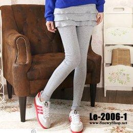 [[พร้อมส่ง]] [Le-2006-1] Leggings เลคกิ้งกระโปรงลายสีเทาอ่อน กระโปรงระบายชั้น ผ้าหนาใส่กันหนาว