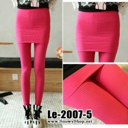 [[พร้อมส่ง]] [Le-2007-5] Leggings เลคกิ้งกระโปรงสีชมพูเข้ม ผ้าถักใยเส้นหนาอย่างดีใส่กันหนาว