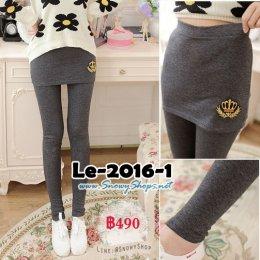 [พร้อมส่ง S M L XL,2XL] [Le-2016-1] Leggings เลคกิ้งกระโปรงสีเทาเข้ม แต่งลาย ผ้าคอตตอนนุ่มเอวยืดดีใส่สบายค่ะ