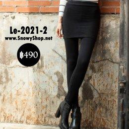 [พร้อมส่ง S M XL] [Le-2021-2] Leggings เลคกิ้งติดกระโปรงสีดำ เป็นกระโปรงทรง A ผ้าหนาสวยมากๆ แนะนำค่ะ