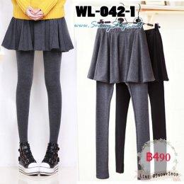 [*พร้อมส่ง M,L] [WL-042-1] เลกกิ้งกระโปรงสีเทา ผ้าคอตตอนกระโปรงบานใส่สบายมากๆ