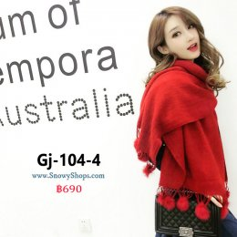[พร้อมส่ง] [Gj-104-4]  ผ้าพันคอไหมพรมสีแดง ผ้าขนนุ่มๆ ปลายระบายปอมๆ น่ารัก