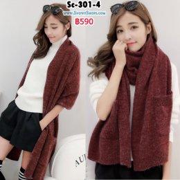 [พร้อมส่ง] [Sc-301-4] ผ้าพันคอไหมพรมสีแดง ผ้าหนานุ่ม ปลายผ้าเป็นกระเป๋ษสองข้างน่ารักมากๆ