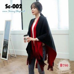 [พร้อมส่ง]] [ผ้าพันคอ] [Sc-002] Scarf ผ้าพันคอไหมพรมผืนใหญ่ทูโทน สีแดงและดำใช้ได้ทั้งสองด้านผ้าหนาคลุมกันหนาว