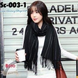 [พร้อมส่ง]] [ผ้าพันคอ] [Sc-003-1] Scarf ผ้าพันคอไหมพรมสีดำลายเส้น ปลายพู่ ผ้าหนานุ่มใส่กันหนาว