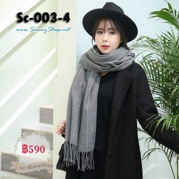 [พร้อมส่ง]] [ผ้าพันคอ] [Sc-003-4] Scarf ผ้าพันคอไหมพรมสีเทาลายเส้น ปลายพู่ ผ้าหนานุ่มใส่กันหนาว