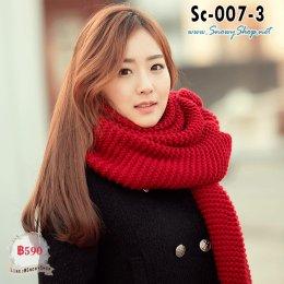[พร้อมส่ง] [ผ้าพันคอ] [Sc-007-3] Scarf ผ้าพันคอไหมพรมสีแดงผืนยาว ผ้าไหมพรมถักหนานุ่มใส่กันหนาวอุ่นมาก