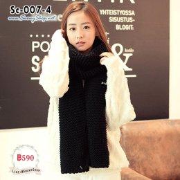 [พร้อมส่ง] [ผ้าพันคอ] [Sc-007-4] Scarf ผ้าพันคอไหมพรมสีดำผืนยาว ผ้าไหมพรมถักหนานุ่มใส่กันหนาวอุ่นมาก
