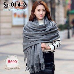 [พร้อมส่ง]] [ผ้าพันคอ] [Sc-014-2] Scarf ผ้าพันคอไหมพรมขนนิ่มสีเทา ผ้าไหมพรมหนาผืนใหญ่ ใส่คลุมสวยมาก
