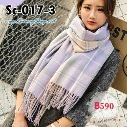 [พร้อมส่ง]] [ผ้าพันคอ] [Sc-017-3] Scarf ผ้าพันคอไหมพรมลายสก๊อตสีม่วง ผ้าสวยผืนยาว ปลายพูค่ะ