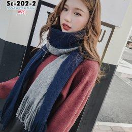 [พร้อมส่ง] [Sc-202-2] Scarf ผ้าพันคอไหมพรมทูโทนสีน้ำเงินเทา ผ้านุ่มอย่างดีค่ะ
