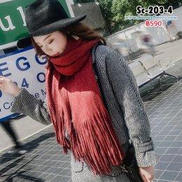 [พร้อมส่ง] [Sc-203-4] ผ้าพันคอไหมพรมสีแดง ผ้าไหมพรมผสมวูลหนานุ่มผืนยาว ปลายพูค่ะ