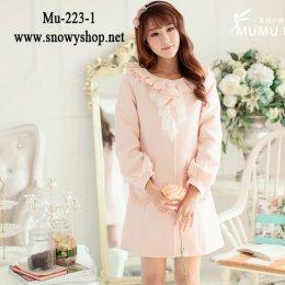 [[*พร้อมส่ง S]] [Mu-223-1] MumuHome++เสื้อโค้ท++เสื้อโค้ทกันหนาวผ้าหนาสีครีม คอปกระบายแต่งผ้าลูกไม้สวย มีกระเป๋าหนา ใส่กันหนาวน่ารัก