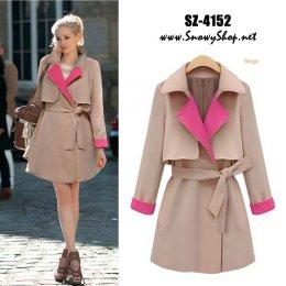 [*พร้อมส่ง M,L,XL,2XL] [SZ-4152] Shezyy++เสื้อกันหนาว++เสื้อโค้ทกันหนาวสีครีมปกสีชมพู พร้อมผ้าผูกเอว